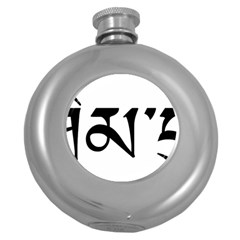 Thimphu Round Hip Flask (5 oz)