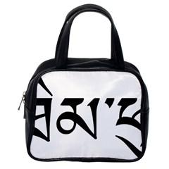Thimphu Classic Handbags (One Side)