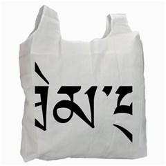 Thimphu Recycle Bag (one Side)