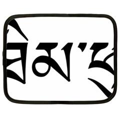 Thimphu Netbook Case (XL)