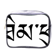 Thimphu Mini Toiletries Bags