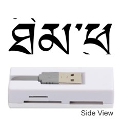 Thimphu Memory Card Reader (Stick)