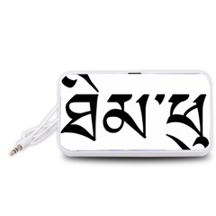 Thimphu Portable Speaker (White)
