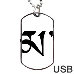 Thimphu Dog Tag USB Flash (One Side)