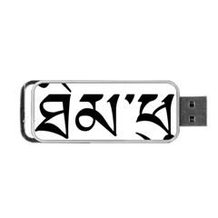 Thimphu Portable USB Flash (Two Sides)
