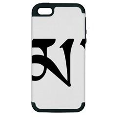 Thimphu Apple iPhone 5 Hardshell Case (PC+Silicone)