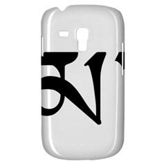 Thimphu Galaxy S3 Mini
