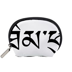 Thimphu Accessory Pouches (Small)
