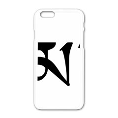 Thimphu Apple iPhone 6/6S White Enamel Case