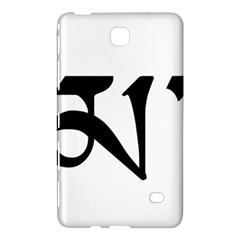 Thimphu Samsung Galaxy Tab 4 (8 ) Hardshell Case
