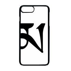 Thimphu Apple iPhone 7 Plus Seamless Case (Black)