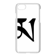 Thimphu Apple iPhone 7 Seamless Case (White)