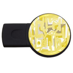 Abstract art USB Flash Drive Round (1 GB)