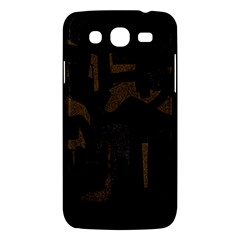Abstract art Samsung Galaxy Mega 5.8 I9152 Hardshell Case