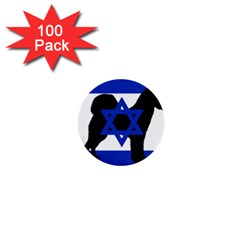 Cannan Dog Silhouette Flag Of Israel 1  Mini Buttons (100 pack)