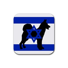 Cannan Dog Silhouette Flag Of Israel Rubber Coaster (Square)
