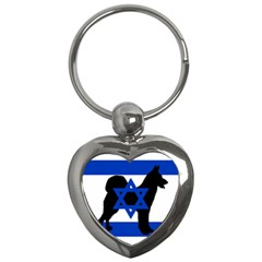 Cannan Dog Silhouette Flag Of Israel Key Chains (Heart)