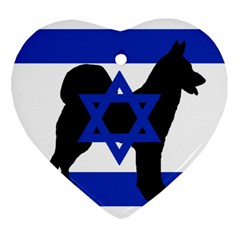 Cannan Dog Silhouette Flag Of Israel Heart Ornament (Two Sides)