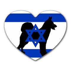 Cannan Dog Silhouette Flag Of Israel Heart Mousepads