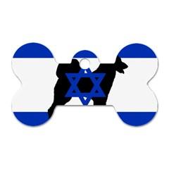 Cannan Dog Silhouette Flag Of Israel Dog Tag Bone (Two Sides)