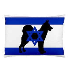 Cannan Dog Silhouette Flag Of Israel Pillow Case (Two Sides)