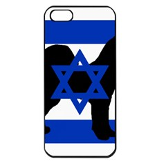 Cannan Dog Silhouette Flag Of Israel Apple iPhone 5 Seamless Case (Black)