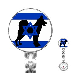 Cannan Dog Silhouette Flag Of Israel Stainless Steel Nurses Watch