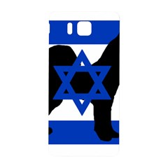 Cannan Dog Silhouette Flag Of Israel Samsung Galaxy Alpha Hardshell Back Case