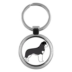 Siberian Husky Silo Color Key Chains (Round)