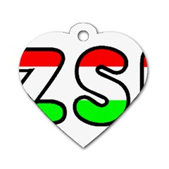 Hungary Flag In Vizsla Name Dog Tag Heart (Two Sides)