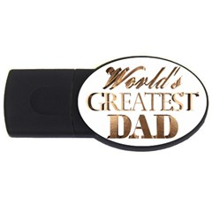 World s Greatest Dad Gold Look Text Elegant Typography USB Flash Drive Oval (2 GB)