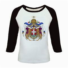 Greater Coat of Arms of Italy, 1870-1890  Kids Baseball Jerseys