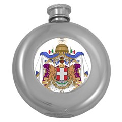 Greater Coat of Arms of Italy, 1870-1890  Round Hip Flask (5 oz)