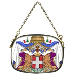 Greater Coat of Arms of Italy, 1870-1890  Chain Purses (One Side)