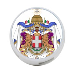 Greater Coat of Arms of Italy, 1870-1890  4-Port USB Hub (One Side)