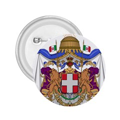 Greater Coat of Arms of Italy, 1870-1890 2.25  Buttons