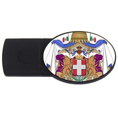 Greater Coat of Arms of Italy, 1870-1890 USB Flash Drive Oval (2 GB)