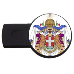 Greater Coat of Arms of Italy, 1870-1890 USB Flash Drive Round (4 GB)
