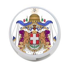 Greater Coat of Arms of Italy, 1870-1890 4-Port USB Hub (Two Sides)