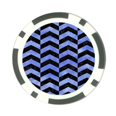 Chevron2 Black Marble & Blue Watercolor Poker Chip Card Guard (10 Pack)