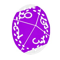 Number Purple Oval Filigree Ornament (Two Sides)
