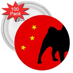 Pug China Flag 3  Buttons (100 pack)