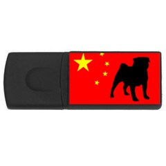 Pug China Flag USB Flash Drive Rectangular (2 GB)