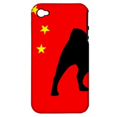 Pug China Flag Apple iPhone 4/4S Hardshell Case (PC+Silicone)