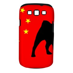 Pug China Flag Samsung Galaxy S III Classic Hardshell Case (PC+Silicone)