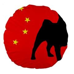 Pug China Flag Large 18  Premium Round Cushions