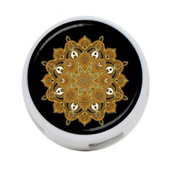 Ornate mandala 4-Port USB Hub (One Side)