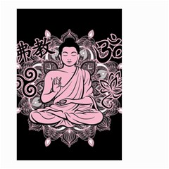 Ornate Buddha Small Garden Flag (Two Sides)