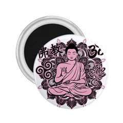 Ornate Buddha 2.25  Magnets