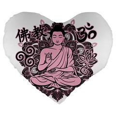 Ornate Buddha Large 19  Premium Flano Heart Shape Cushions
